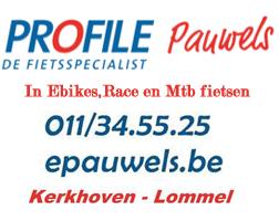 banner_ProfilePauwel